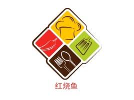 红烧鱼店铺logo头像设计