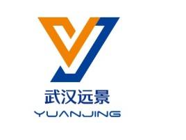 武汉远景企业标志设计