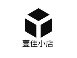 壹佳小店店铺标志设计