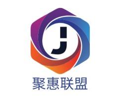 聚惠联盟公司logo设计