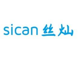 sican店铺标志设计