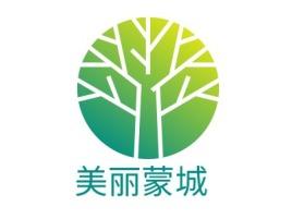 美丽蒙城logo标志设计