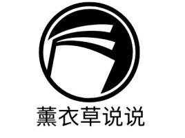 薰衣草说说logo标志设计