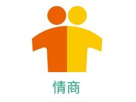 情商公司logo设计