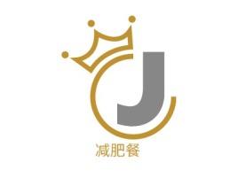 减肥餐logo标志设计