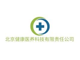 北京健康医养科技有限责任公司门店logo标志设计