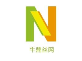 牛鼎丝网企业标志设计