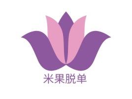 米果脱单门店logo设计