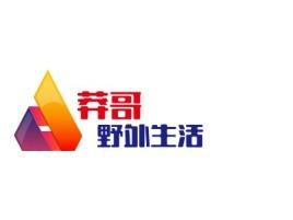 重庆莽哥品牌logo设计