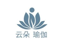 云朵•瑜伽logo标志设计