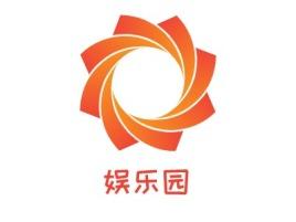 娱乐园公司logo设计