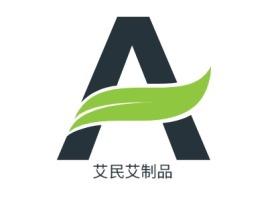 艾民艾制品公司logo设计