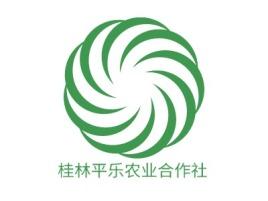 桂林平乐农业合作社品牌logo设计