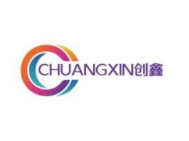 CHUANGXIN创鑫公司logo设计