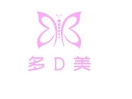 多D美门店logo设计