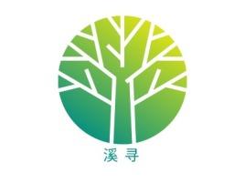 溪·寻logo标志设计