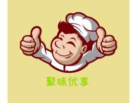 聚味优享品牌logo设计