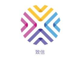 致信公司logo设计