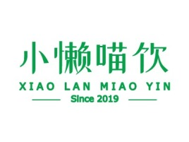 Since 2019企业标志设计
