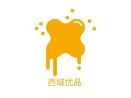 西域优品店铺logo头像设计