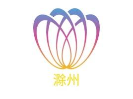 滁州店铺标志设计