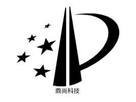 鼎尚科技公司logo设计