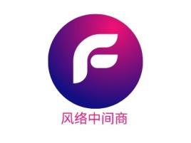 风络中间商公司logo设计