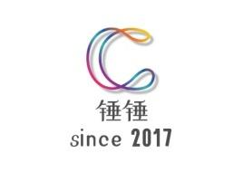 锤锤since 2017品牌logo设计