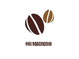 熊猫咖啡店铺logo头像设计