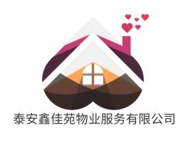 泰安鑫佳苑物业服务有限公司企业标志设计
