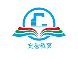 充智教育logo标志设计