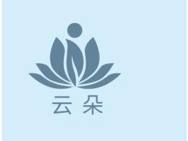 云•朵logo标志设计