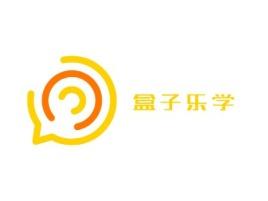 盒子乐学logo标志设计