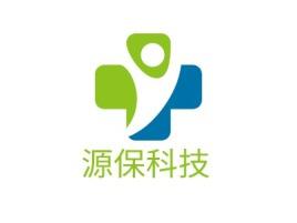 源保科技公司logo设计