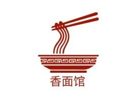 香面馆店铺logo头像设计