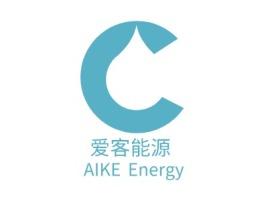 爱客能源企业标志设计