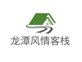 龙潭风情客栈企业标志设计
