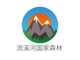 流溪河国家森林logo标志设计