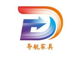 导航家具企业标志设计