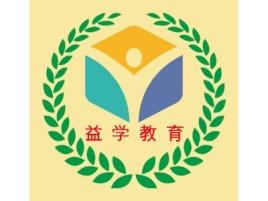 益学教育logo标志设计