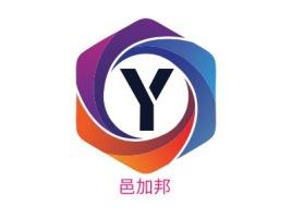 邑加邦公司logo设计