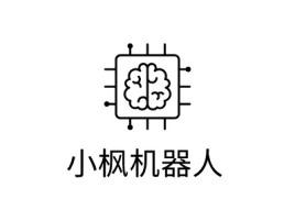 小枫机器人公司logo设计