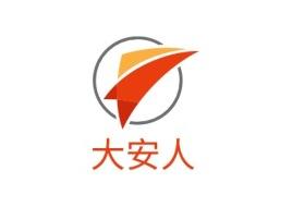 大安人企业标志设计