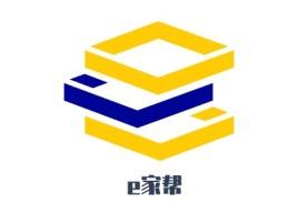 e家帮公司logo设计