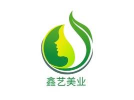 鑫艺美业门店logo设计