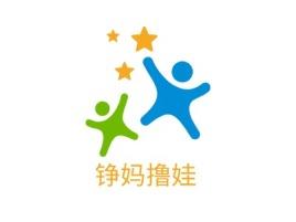 铮妈撸娃门店logo设计