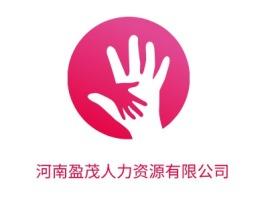 河南盈茂人力资源有限公司logo标志设计