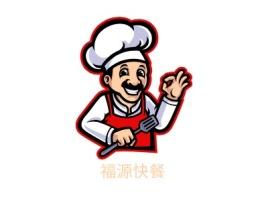 福源快餐店铺logo头像设计