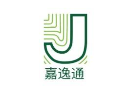 嘉逸通公司logo设计