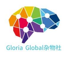 Gloria Global杂物社店铺标志设计